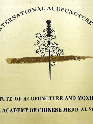 Chinese acupunctuur en voetreflexologie instituut